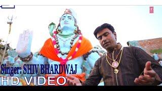 download lagu Jiske Rakshak Hain Mahakaal I Shiv Bhajan I Shiv gratis