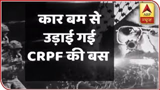Kashmir: 39 CRPF Troopers Killed In Worst-Ever Fidayeen Attack | ABP News