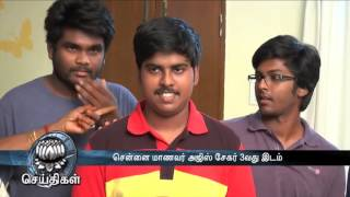 CBSE Results: Student from chennai scores third position in national level