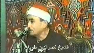 نصر الدين طوبار - (2/1) هي بنت من؟ هي زوج من؟ هي أم من؟