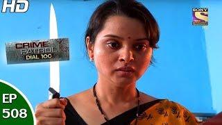 Crime Patrol Dial 100 - क्राइम पेट्रोल - Ep 508 - Vashi Triple Murder - 15th Jun, 2017