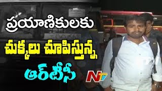 Hyderabad Passengers Angry over Lack of RTC Buses and High Fares for Festival Season | NTV