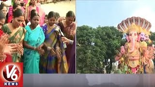 Women Plays Bathukamma At Balapur Ganesh Shobha Yatra | Hyderabad