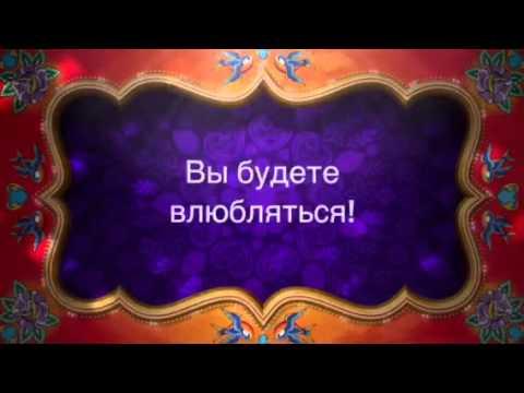 Елена Ясевич Дорога в рай