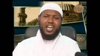 አደራ | ቁ 2 | በ ኡስታዝ አቡ ያሲር አ/መናን | Adera | Ustaz AbuYiser AbdulManan