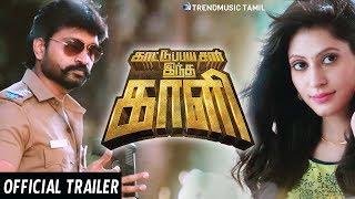 Kattu Paya Sir Intha Kaali Tamil Movie | Official Trailer | Jeivanth | Youreka | Trend Music Tamil