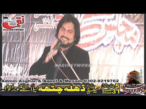 Allama Zaigham Abbas  Mujtabai 5 jmadi ul Sani 31 january 2020 Majlis e Aza Dehla Chatha Gujranwala