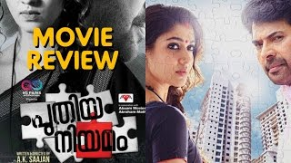 Puthiya Niyamam - Movie Review | Mammootty, Nayanthara