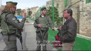 Military renews segregation on main street in Hebron, 2015