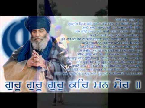 Peaceful Simran - Sant Baba Saroop Singh Ji Chandigarh Wale video