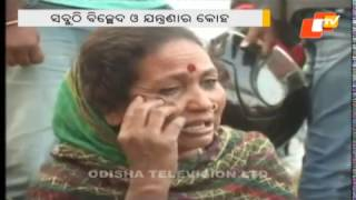 Hirakhand Exp accident: Family lost near and dear ones