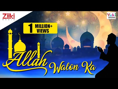 Allah Walon Ka [allah Devotional] By Sharif Parwaz video