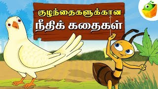 Tamil Moral Stories Short Stories Tamil Stories for Kids