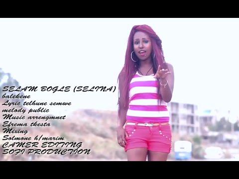 Selam Bogale (selina) - Balekene Best New Ethiopian Music 2014 (official Video) video