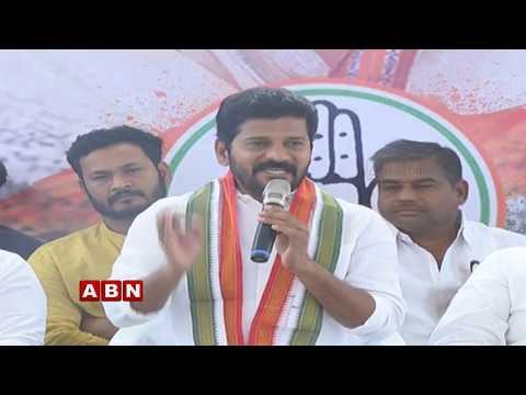 Congress Working President Revanth Reddy Press Meet | ABN Telugu