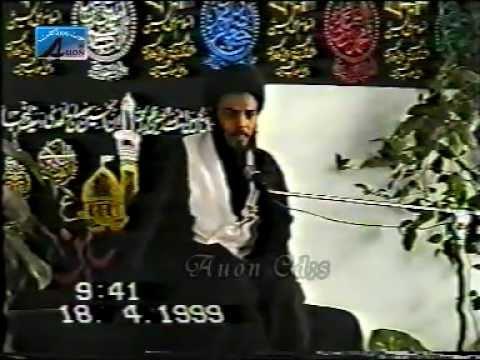 Majlis No.1 - Asma e Husna - 1999 - Ayatollah Syed Aqeel ul...