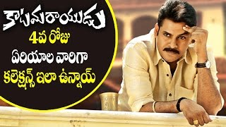 Katamarayudu 4 Days of Total Collections | Latest Telugu Cinema