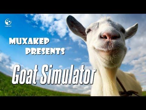 Goat Simulator (Симулятор козла) от H2O Delirious