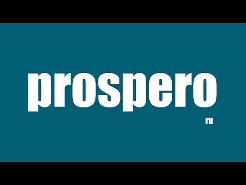 Как заработать в ВК и других социальных сетях | Сайт Prospero