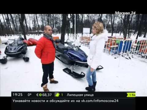 Москва 24. Зимние развлечения (январь, 2015)