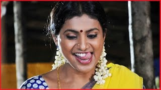 Apple Penne | Actres Roja Romantic Scenes | Tamil Movie Romantic Scenes | Latest Tamil Movies
