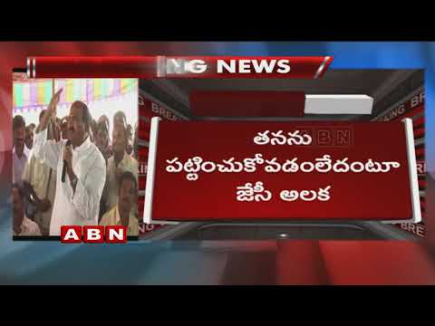 JC Diwakar Reddy Upset with Sujana Chowdary behaviour | No Confidence Motion