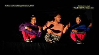 Midget Dance by Ankur Cultural Organization, BAU