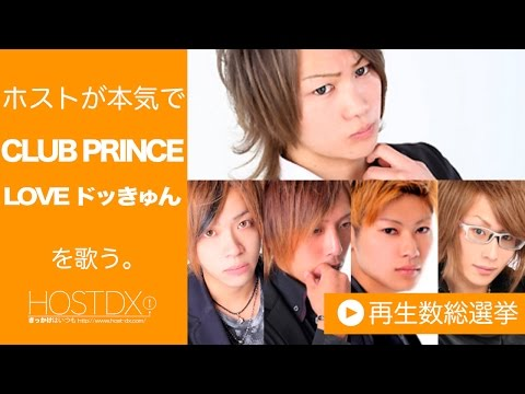 Show-hos(カラオケ)