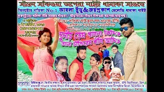 Santali Old Dj  Santhali old Remix song Dj Ramzan 