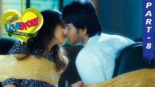 Routine Love Story Full Movie Part 8 || Regina Cassandra, Sundeep Kishan