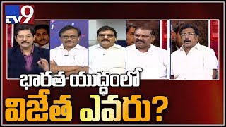 Can 2019 exit polls turn out to be wrong like 2004?    Election Watch - TV9