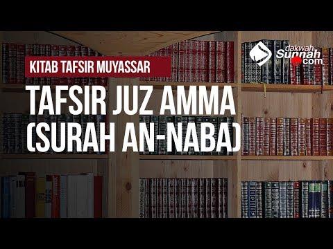 Tafsir Juz Amma (2018/04/22) - Ustadz Khairullah Anwar Luthfi, Lc
