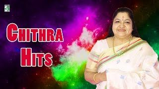 Chithra Super Hit Best songs | Audio Jukebox