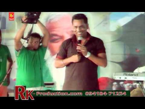 Comedy - Mela Almast Bapu Lal Badshah Ji  2013 Nakodar video