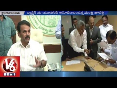 CM KCR launches ShanIPV Polio Vaccine | Shantha Biotech | Hyderabad - V6 News