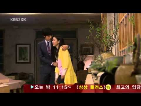 Boys Over Flower Ep23 Part 1 Eng Sub video