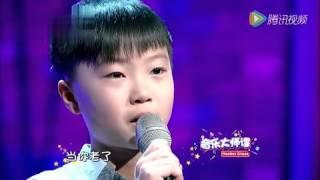 11歲少年唱哭上億人 《當你老了》感動萬千父母