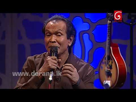 Gee Mathaka With Dayarathna Perera  10th August 2017