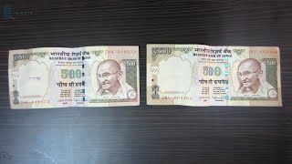 How find fake currency note easily