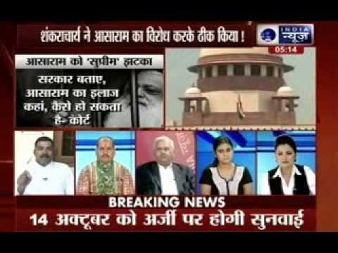 Beech Bahas: Why Did Supreme Court Rejects Asaram Bapu's Bail Plea, Says 'no Urgency' ? video