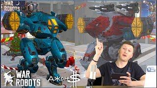 War Robots - Hover или Griffin на Orkan. Какой робот эффективней в чемпион лиге?!!!