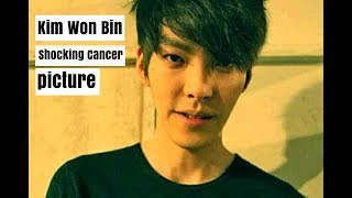 Kim Won Bin Shocking Cancer picture 김우빈