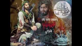 download lagu Abbas Latmiya 2014 gratis