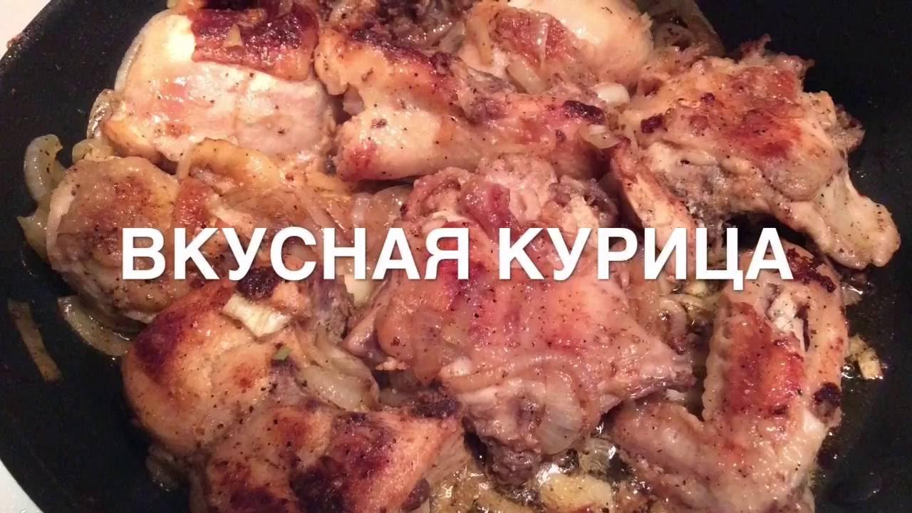 Простые домашние рецепты из курицы
