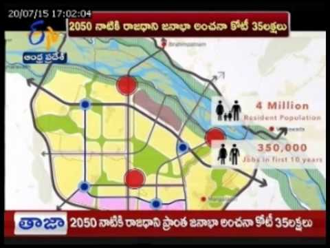 Andhra Pradesh Government Receives Capital Plan From Singapore Government