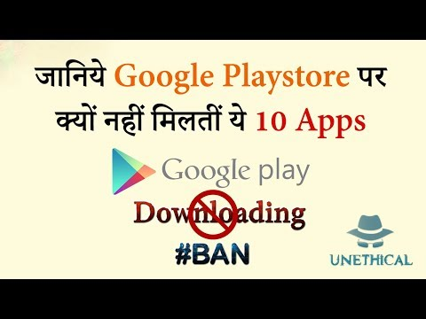 Top 10 Android Apps Banned in Google Playstore