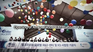 Amkor Technology Tradeshow Loop