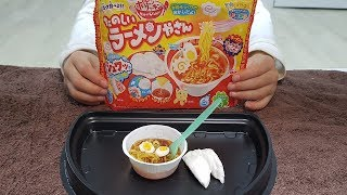 Kracie - popin' cookin' - Ramen, Jiaozi shaped Candy 포핀쿠킨 가루쿡 라멘♥coco toys♥