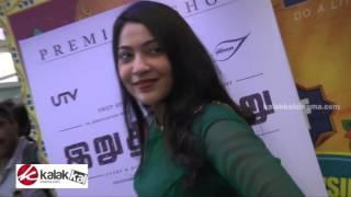 Irudhi Suttru Premiere Show