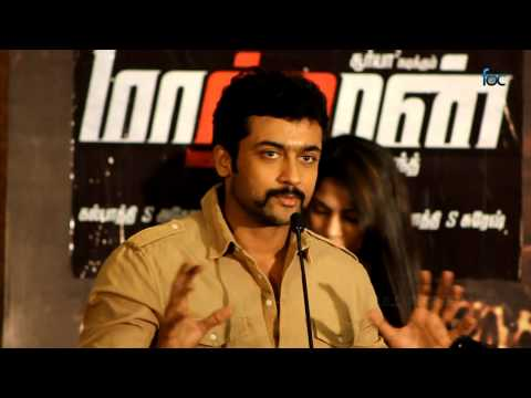 Maattrraan Press Meet : Surya Speech